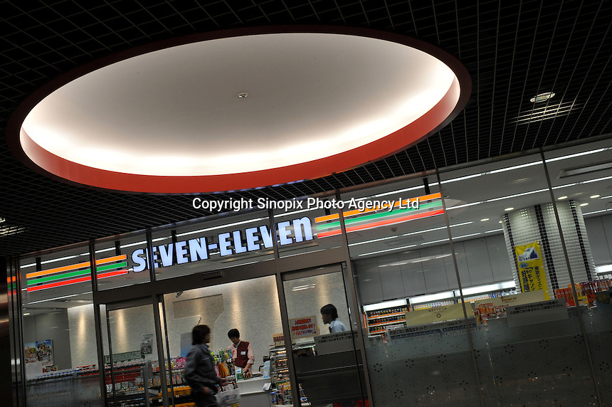 """7-11 convenience store, Tokyo, Japan. """"7-11 and i holdings"""" are one of the few shops are doing well in Japan as people turn to cheap food and snack outlets.."""