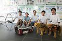 Robodog and disaster technology at Tohoku University