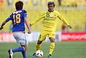 2016 J.League Yamazaki Nabisco Cup Group B - Kashiwa Reysol 0-1 Vegalta Sendai