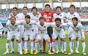 J1 Teams - Vegalta Sendai