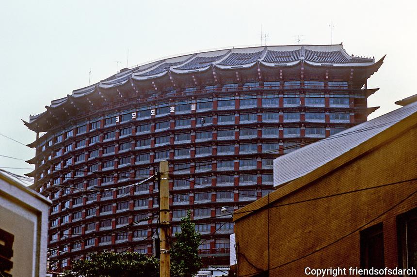 So. Korea: Apartment building in Oriental style. Photo '81.