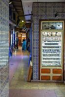 Essaouira, Morocco. Jewelry Market in the Medina.