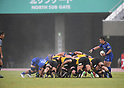 Rugby : Japan Rugby Top League 2017-18