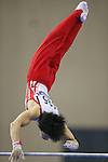 Kohei Uchimura (JPN), OCTOBER 9, 2014 - Artistic Gymnastics : 2014 World Artistic Gymnastics Championships Men's Individual All-Around Final at the Guangxi Gymnasium in Nanning, China. (Photo by Yusuke Nakanishi/AFLO SPORT)