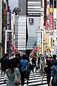 Godzilla towers over new TOHO cinema complex in Tokyo