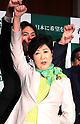 Tokyo Governor Koike and lawmakers attend the meeting of new party Kibou no Tou