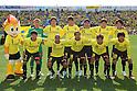 2012 J.LEAGUE : Kashiwa Reysol 3-3 Yokohama F Marinos