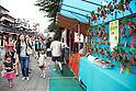 The Hozuki Ichi (Chinese Lantern Plant Fair) in Asakusa