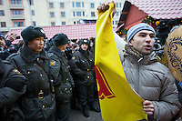 Moscow, Russia, 04/12/2011..Police seal off Red Square as Russian opposition supporters demonstrate on Manezhnaya Square outside the Kremlin calling for a boycott of the parliamentary elections.