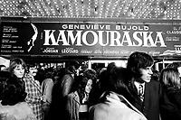 Raoul Duguay,<br /> mars 1973<br /> Date exacte inconnue<br /> <br /> PHOTO : Alain Renaud<br />  - Agence Quebec Presse