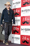 Johnny Depp, January 28, 2015, Tokyo, Japan :  Actor Johnny Depp poses for the cameras to promote the movie of Mortdecai in downtown Tokyo. The actor had canceled an earlier press conference on January 27 because of health issues. The movie hits theaters across Japan on February 2nd. (Photo by Rodrigo Reyes Marin/AFLO)