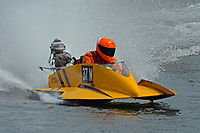 37-M   (Outboard Hydroplane)
