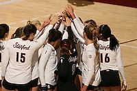 STANFORD, CA - DECEMBER 5:  Stephanie Brown, Joanna Evans, Jessica Walker, Gabi Ailes, Alix Klineman, Foluke Akinradewo, Erin Waller and the Stanford Cardinal during Stanford's 3-0 win over Albany in the first round of the NCAA Division 1 Women's Volleyball Championships on December 5, 2008 at Maples Pavilion in Stanford, California.