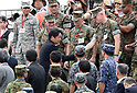 Japan Ground Self-Defense Force live fire exercise