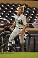 Cam Gibson (30) of the Michigan State Spartans runs during a 2015 Big Ten Conference Tournament game between the Maryland Terrapins and Michigan State Spartans at Target Field on May 20, 2015 in Minneapolis, Minnesota. (Brace Hemmelgarn/Four Seam Images)
