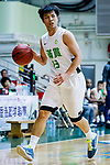 Cheung Chi Hang #13 of Tycoon Basketball Team dribbles the ball up court during the Hong Kong Basketball League game between Tycoon vs Eagle at Southorn Stadium on May 11, 2018 in Hong Kong. Photo by Yu Chun Christopher Wong / Power Sport Images