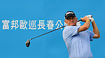 TAIPEI, TAIWAN - NOVEMBER 20:  Roger Chapman of England tees off on the 10th hole during day three of the Fubon Senior Open at Miramar Golf & Country Club on November 20, 2011 in Taipei, Taiwan. Photo by Victor Fraile / The Power of Sport Images