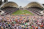 Hong Kong Stadium - Hong Kong 7s