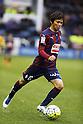 Liga BBVA 2015/16: SD Eibar 0-4 FC Barcelona