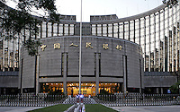 The People Bank of China in Beijing, China..