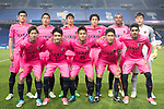 Antlers squad pose for team photo during the AFC Champions League 2017 Group E match between Ulsan Hyundai FC (KOR) vs Kashima Antlers (JPN) at the Ulsan Munsu Football Stadium on 26 April 2017, in Ulsan, South Korea. Photo by Yu Chun Christopher Wong / Power Sport Images