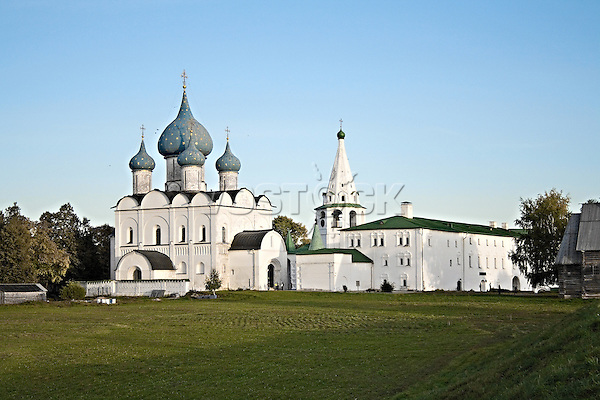 Suzdal Grand View. Russia.