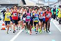 2021 Lake Biwa Mainichi Marathon