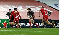 Sunday 22nd November 2020 | Ulster vs Scarlets<br /> <br /> John Andrew during the Guinness PRO14 Round 7 clash between Ulster Rugby and Scarlets at Kingspan Stadium, Ravenhill Park, Belfast, Northern Ireland. Photo by John Dickson / Dicksondigital