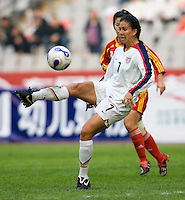 Shannon Boxx ofthe USA. The United States defeated China 1-0 during the finals of the Four Nations Tournament in Guangzhou, China on January 20, 2008.