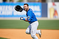 Biloxi Shuckers catcher Dustin Houle (21) celebrates after hitting a walk-off single during a game against the Jackson Generals on April 23, 2017 at MGM Park in Biloxi, Mississippi.  Biloxi defeated Jackson 3-2.  (Mike Janes/Four Seam Images)