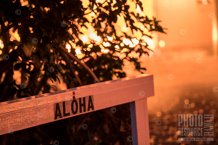 June 2018: This ALOHA sign was part of a home that was destroyed in the residential area of Leilani Estates, Big Island of Hawai'i. We bid aloha to the many properties and to so much of known Puna district.