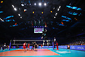 FIVB Volleyball Nations League 2019 : Japan 0-3 Iran