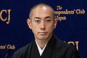 Kabuki actor Ichikawa Ebizo XI speaks at FCCJ
