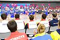 UIPM 2019 Pentathlon World Cup Final