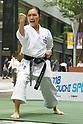 Marunouchi Sports Fes 2018