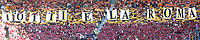 """Calcio, Serie A: Roma, stadio Olimpico, 28 maggio 2017.<br /> Roma fans with banners to form the write """"Totti is AS Roma"""" before the start the Italian Serie A football match between AS Roma and Genoa at Rome's Olympic stadium, May 28, 2017.<br /> Francesco Totti's final match with Roma after a 25-season career with his hometown club.<br /> UPDATE IMAGES PRESS/Isabella Bonotto"""