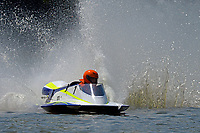 #7          (Outboard Hydroplanes)