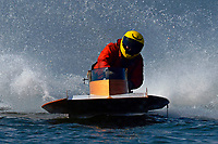 (Outboard Hydroplanes)