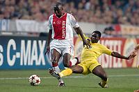 Fotball<br /> UEFA Champions League 2004/2005<br /> 19.10.2004<br /> Foto: ProShots/Digitalsport<br /> NORWAY ONLY<br /> <br /> Ajax v Maccabi Tel-Aviv<br /> <br /> Hatem Trabelsi in duel met Emile Mbamba