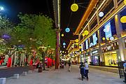 Kaiyuan Square, Yannan Road, Xian, Shaanxi Province, China