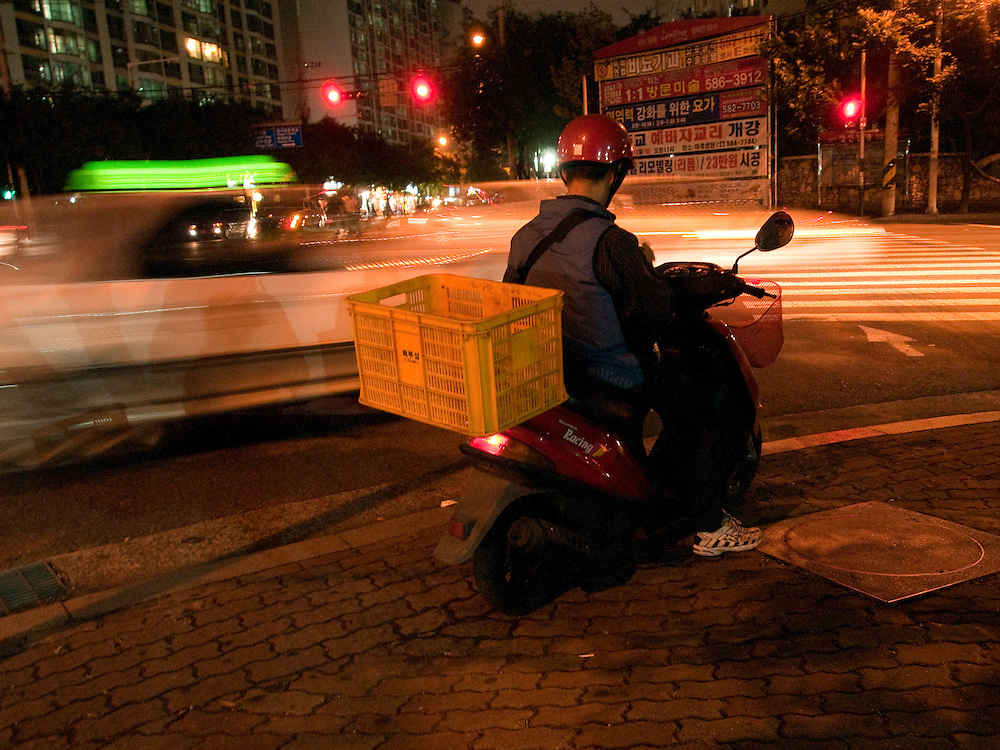 Daegu/South Korea, Republic Korea, KOR, 01.10.2009: Evening street life in the South Korean city of Daegu.