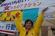 Yuko Yatabe one of the organizers of the Anti nuclear protest by women outside the Ministry of Economy, Trade and Industry (METI) in Tokyo Japan. Friday November 4th 2011. The protest ran from October 27th to Noverber 5th. Originally started my mothers from Fukushima protesting about nuclear contamination from October 30th to November 5th the protest welcomed women and people from all over Japan.