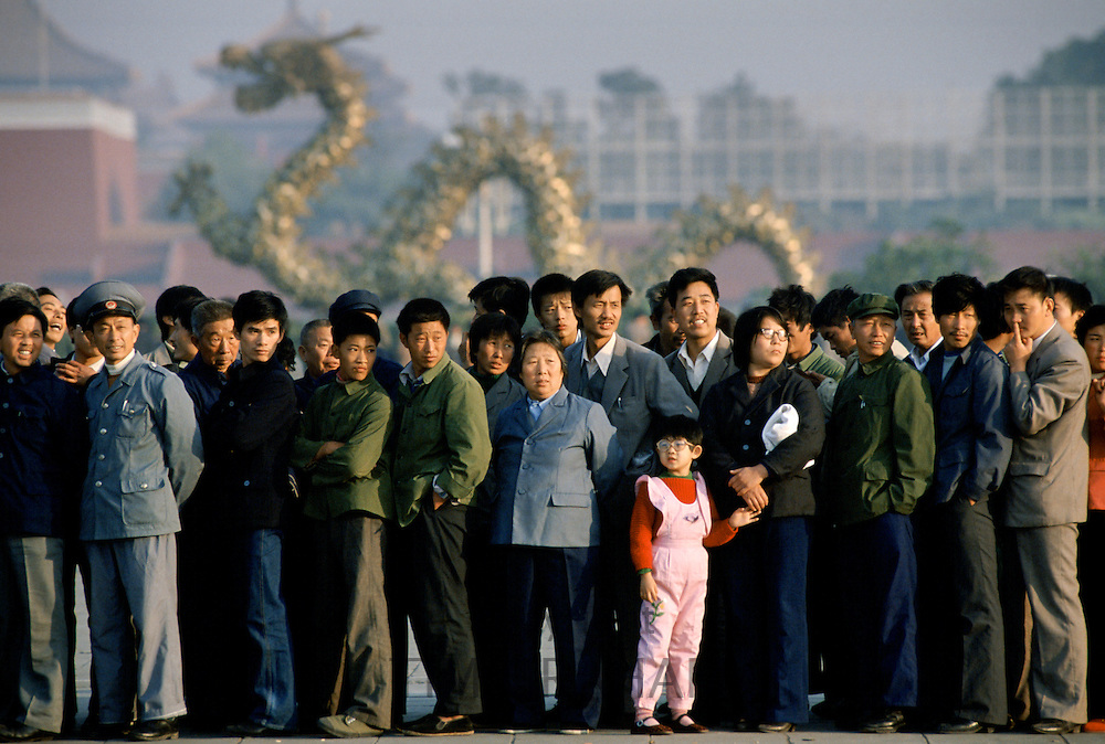 Chinese people in Tiananmen Square in the Forbidden City in Peking, now Beijing, China in the 1980s