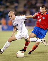 Fotball<br /> EM-kvalifisering<br /> 06.09.2003<br /> Armenia v Hellas<br /> NORWAY ONLY<br /> Foto: Digitalsport<br /> <br /> links: Stylianos Giannakopoulos Griechenland<br /> EM-Qualifikation Armenien - Griechenland 0:1