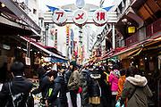 Tokyo, Ueno - People are walking and doing shopping in Ameyoko market near Ueno station