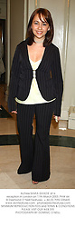 Actress SAMIA GHADIE at a reception in London on 11th March 2003.PHW 64