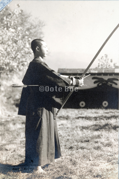 archery practioner portrait Japan ca 1940s