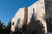 The German Colony in Jerusalem, Israel Founded by the German Templer movement who settled here and elsewhere in Israel in the late 19th century The Miller's house at 6 Emek Refaim street