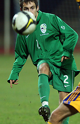 Ales Majer (2)  of Slovenia during Friendly match between U-21 National teams of Slovenia and Romania, on February 11, 2009, in Nova Gorica, Slovenia. (Photo by Vid Ponikvar / Sportida)