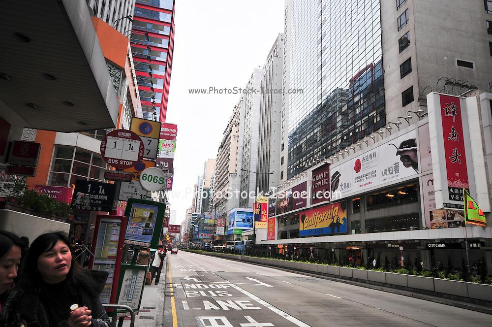 Asia, Southeast, People's Republic of China, Hong Kong.